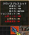 20120324_164258474108